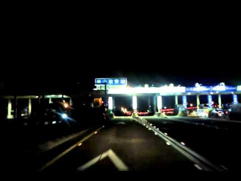 臺北に最も近い高速道路料金所ETCゲートを通過 - YouTube