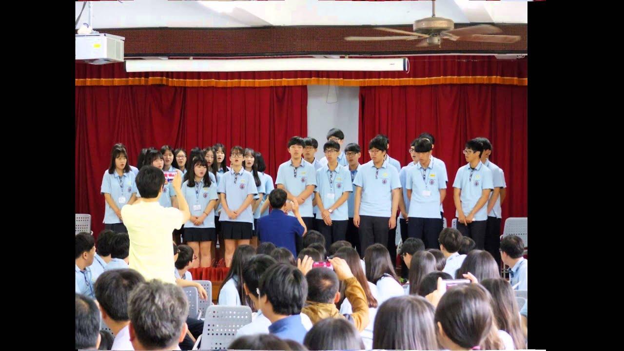 韓國巨濟市海星高中蒞臨方濟中學參訪 - YouTube