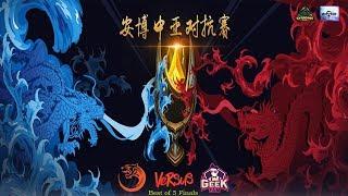 [DOTA 2 LIVE PH] TnC Tiger VS Geek Fam |Bo5| GRAND FINALS  ANGGAME China vs SEA #2 - Online Final