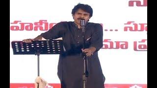 FULL SPEECH  : Pawan Kalyan Speech In Guntur......