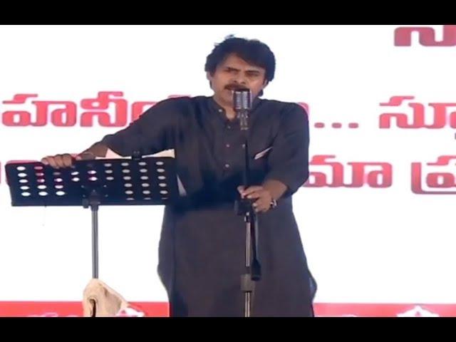 FULL SPEECH  : Pawan Kalyan Speech In Guntur...JanaSena Party Formation Day Maha Sabha Live Video
