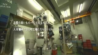 東京スカイツリーすみだまち処にて放映 株式会社ヨシズミプレス http://...