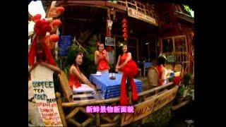 Repeat youtube video [M-Girls 四个女生] 新年万岁 + 好运连连在今朝 -- 飞跃新年 (Official MV)