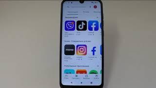 Принудительное обновление приложений в смартфоне ZTE