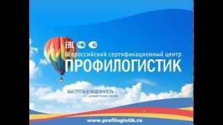 видео сертификат соответствия техническому регламенту пожарной безопасности
