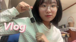 아이폰13프로vlog/애플워치7/스트랩 언박싱/선별진료…
