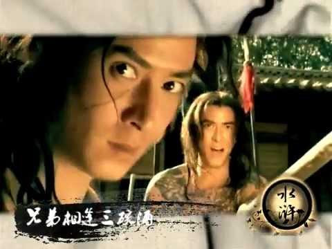 Huynh Đệ Vô Số ( Full ) - Nhạc phim Tân Thủy Hử 2011
