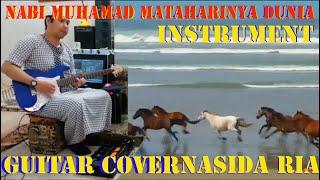 Nabi Muhammad Mataharinya Dunia  Nasida Ria - Ins