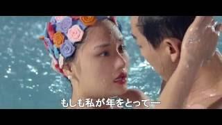中国、日本でリメイクされた大ヒット韓国映画『怪しい彼女』のベトナム...