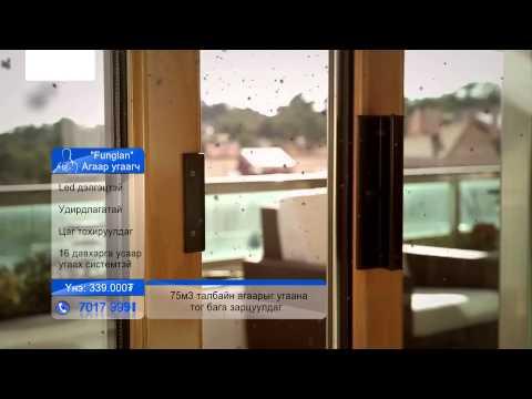 TV5 Home Shopping - Агаар угаагч