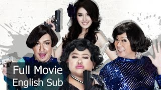 vuclip Full Thai Movie : Spicy Robbery [English Sub] Thai Comedy