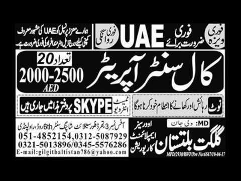 Jobs in Saudi Arabia, UAE & Malaysia, 22 May 2017, Express