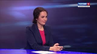 Вести-Интервью Наталья  Григорьева 14.05.19
