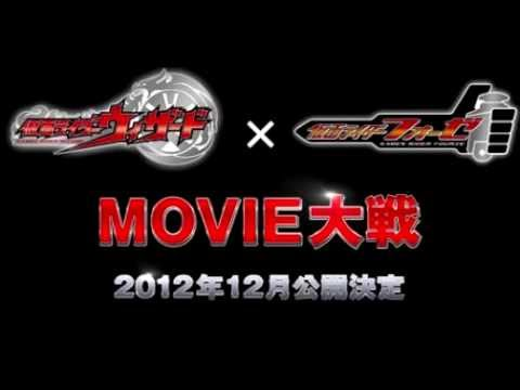 Kamen Rider Wizard & Fourze: Movie War Ultimatum Original Soundtrack