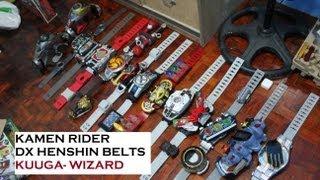 Kamen Rider DX Henshin Belts Kuuga-Wizard 仮面ライダークウガはベルト-ウィザード変身 thumbnail