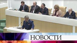 Генпрокурор России Юрий Чайка выступил с ежегодным докладом в Совфеде РФ.