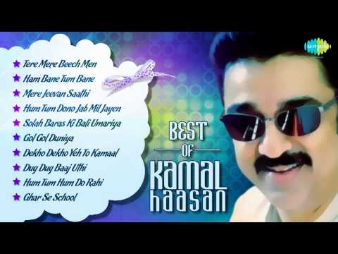 Best Of Kamal Haasan | Bollywood Songs | Top 10 Hits | Kamal Hassan Hindi Songs