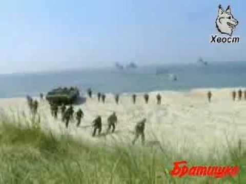 Морската пехота на Русия\Russian marines