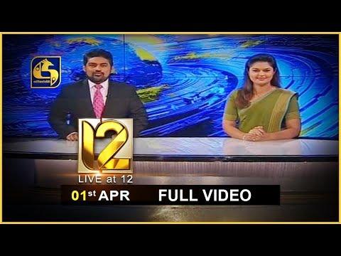 Live At 12 News – 2020.04.01