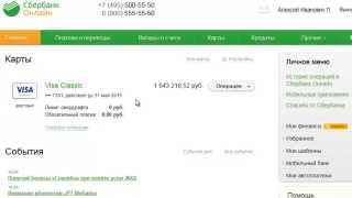 Заработок без вложений, заработай Вконтакте!!!