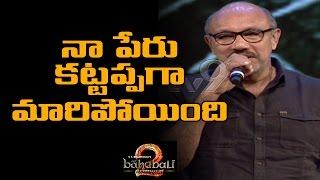 Satyaraj funny take on Why Kattappa killed Baahubali ! - TV9