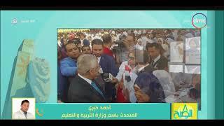 8 الصبح - الدكتور طارق شوقي وزير التربية والتعليم يفتتح مدرسة