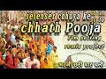 chhath pooja  selenser chhuya ke style mix|flm setting |bhouji  chhathi gaat chali flp project