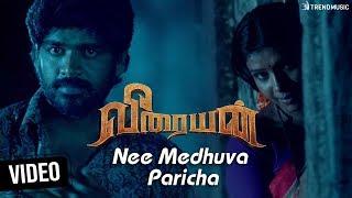 Veeraiyan Movie   Nee Medhuva Paricha Song   Inigo Prabhakaran   Shiny   SN Arunagiri
