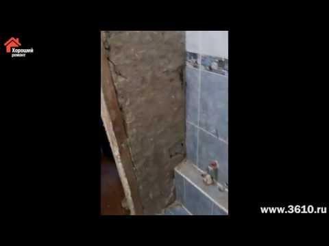 Видео Хороший ремонт компания