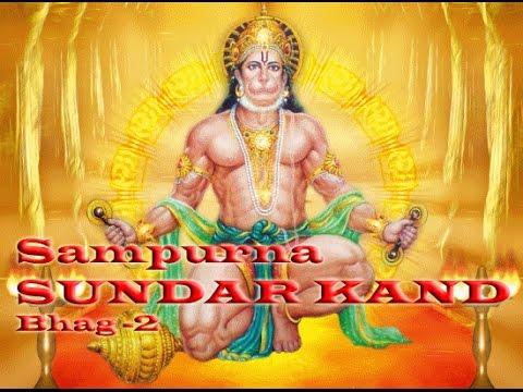 Sunder Kand Part 1 ||  कल्याणकारी संगीतमय कथा सुन्दर कांड(भावार्थ सहित )
