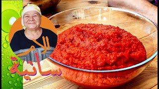 وصفة دبس الفليفة التركي