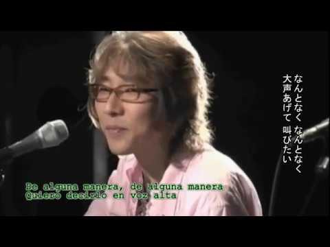 なんとなくなんとなく(Nantonaku nantonaku) 坂崎幸之助 + かまやつ ...