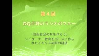 とくいの銀行ななつぼし商店街支店発ラジオ。(http://nanatsuboshi.tok...