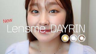 """[LENSME]6월의 신상렌즈🆕""""DAYRIN(데이린)""""초롱초롱한 렌즈원하시는분들 여기로 모여랏!!🙋🏻♀️"""