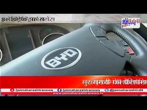 Mumbai  get 40 electrical buses