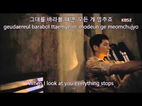 Always - Yoon Mi Rae - OST Descendant Of The Sun (han/rom/eng Lyrics)
