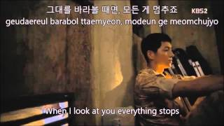 Gambar cover always - yoon mi rae - OST Descendant of the sun (han/rom/eng lyrics)