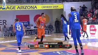 Alfa Basketball Championship   Ali Mezher   Dewayne Jackson