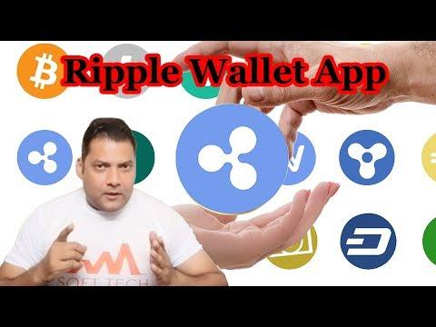 Ripple Wallet App    Ripple Wallet App Review    Best Ripple Wallet App    Ripple Xrp Wallet App