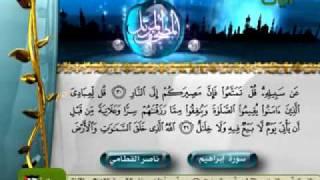 تحميل تلاوات خاشعة للشيخ ناصر القطامي mp3