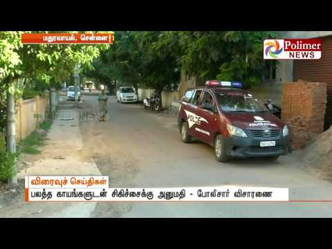 Chennai School girl attempts suicide in the school campus   Polimer News