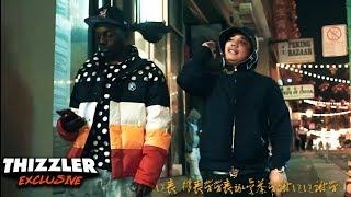 King Peno & Chrisonthabeat - Intro (Rush Hour) (Exclusive Music Video) || Dir. SKIIIMOBB