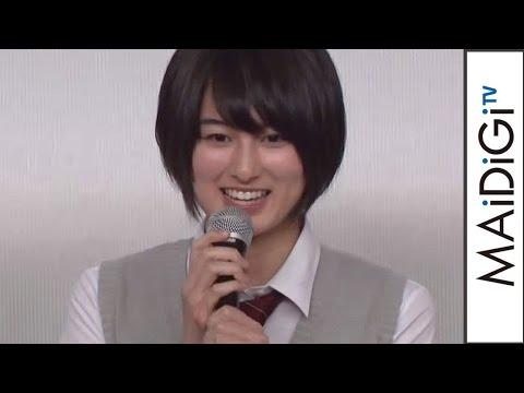 高月彩良「しびれる」主演映画を自画自賛 映画「人狼ゲーム クレイジーフォックス」初日舞台あいさつ1 #Sara Takatsuki #event