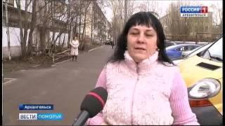 В Архангельске в дворе на Гагарина, 13 - нашествие автомобилей
