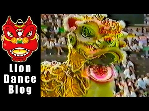 1990 Lion Dance Competition - YKM Hong kong