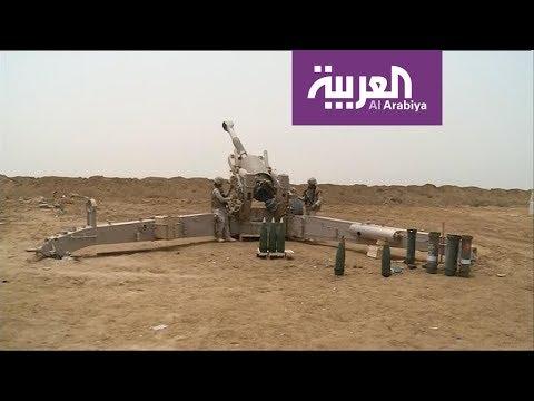 السعودية تزود التحالف في اليمن بالمزيد من المدفعية  - نشر قبل 1 ساعة