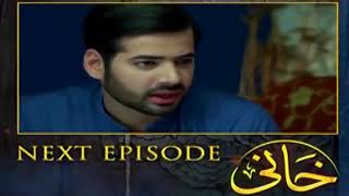 Khaani Episode 30 Teaser Promo   Har Pal Geo   Sana Javed and Feroz Khan