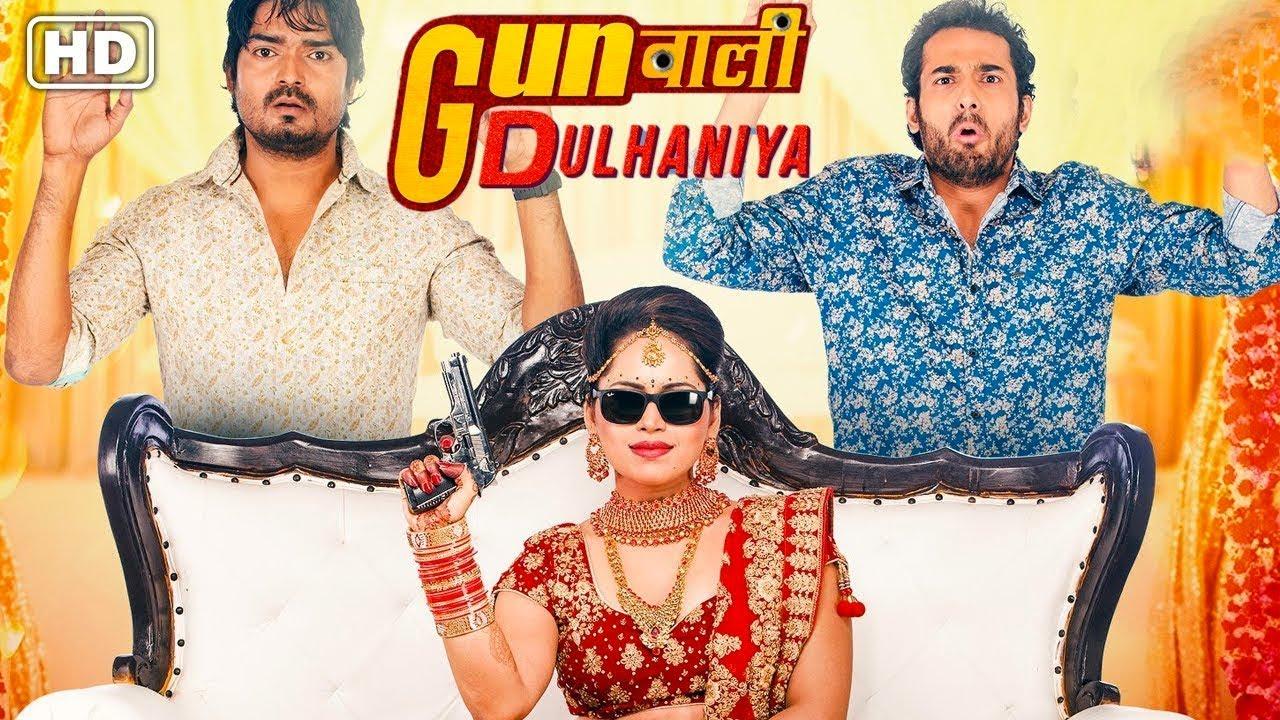 Download Latest Bollywood Movies 2019 | New Hindi Movie 2019 GUNWALI | New HIndi Movies 2019