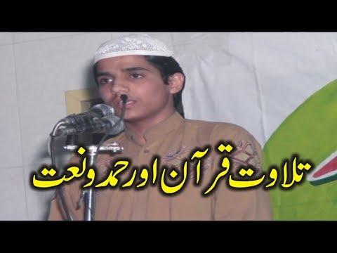 Mix Program-Tilawat E Quran-Hamad O Naat Ishfaq Islamic Sahiwal