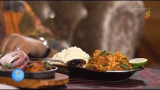 狮城有约 | 吃出一个文化:尼泊尔美食文化交融